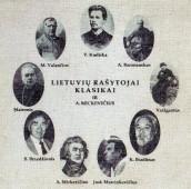 Pajedaitė O. Lietuvių rašytojai klasikai ir A.Mickevičius: fotoalbumas. Vilnius: [s.n.], 2005. 336 p.