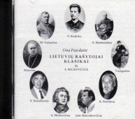 Pajedaitė O. Lietuvių rašytojai klasikai (CD): edukacinė kompaktinė plokštelė.  Anykščiai: A. Baranausko ir  A. Vienuolio-Žukausko memorialinis muziejus, 2006.