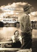 Pajedaitė O. Kelionių mozaika: 1950-1960 m.   kelionių iliustruotas dienoraštis.  Vilnius: O. Pajedaitė, 2005.